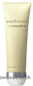 Cleansing Jelly Oil