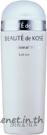 Sensational White Lotion