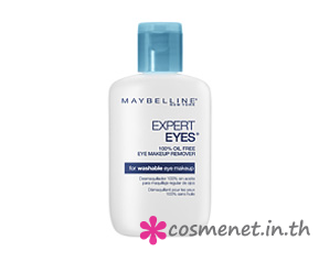 Expert Eyes 100% Oil-Free Eye Makeup Remover