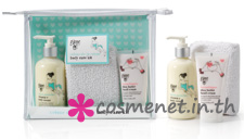Creme de la Creme body care kit