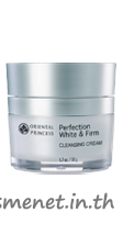 Perfection White & Firm Cleansing Cream