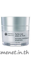 Perfection White & Firm Whitening Treatment Scrub Mask