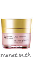 Age Renewal Intensive Nourishing Neck Cream
