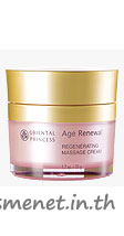 Age Renewal Regenerating Massage Cream