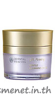 Lift Firming Gentle Cleansing Cream