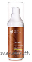 Ultima Lift Skin Firming and Contouring Complex