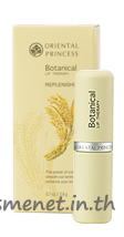 Botanical Lip Therapy Replenisher