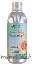 Princess Garden Sunflower Shower & Bath Cream