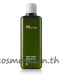 Night Health™ Bedtime Bath Oil