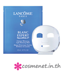 BLANC EXPERT NEUROWHITE X3 Ultimate Whitening Light Blooming Mask