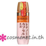 Super Lift Retinol Capsule Milk Lotion