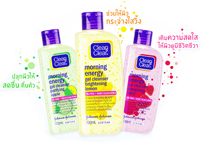 Clean & Clear Morning Energy Gel Cleanser Brightening