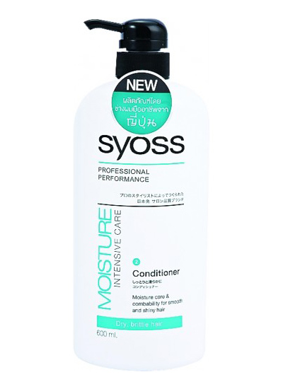 SYOSS Moisture Intensive Care Conditioner