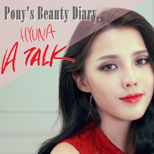 "Pony's Beauty Diary – HyunA ""Red"" Makeup"