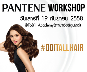 PANTENE WORKSHOP