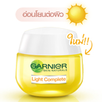GARNIER : Light Complete Gentle Cream