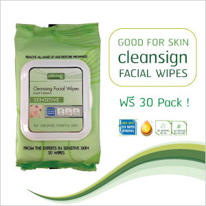กิจกรรม : ฟรี !! Smooth E Baby Face Cleansing Facial Wipes