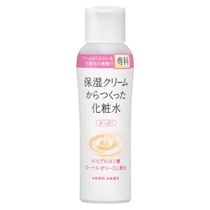 SENKA : MOISTURIZING LOTION (S)