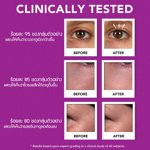 Super-Multi-Corrective-Eye-Opening-Serum-test.jpg