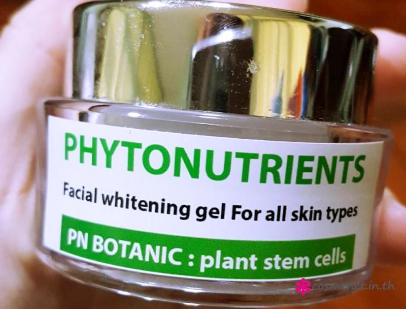รีวิว ครีมทาฝ้า ลดกระ ขาวใส จาก สเต็มเซลล์พืช phytonutrients