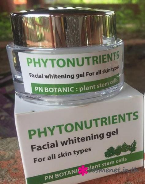 รีวิว ครีมทาฝ้า phytonutrients facial whitening gel ของดีต้องบอกต่อ!